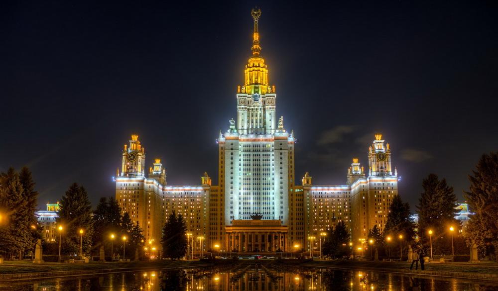 lomonosov_univerzitet