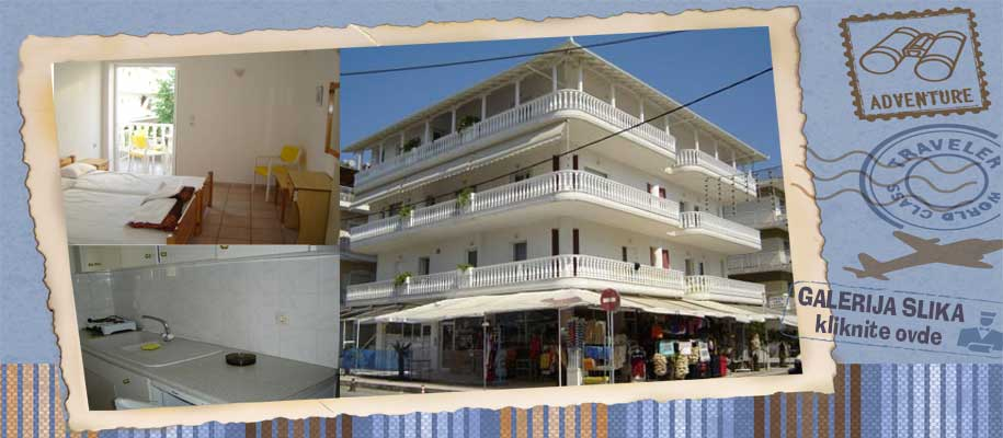 Paralia White House SLIKE