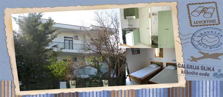 Stavros Maria house SLIKE