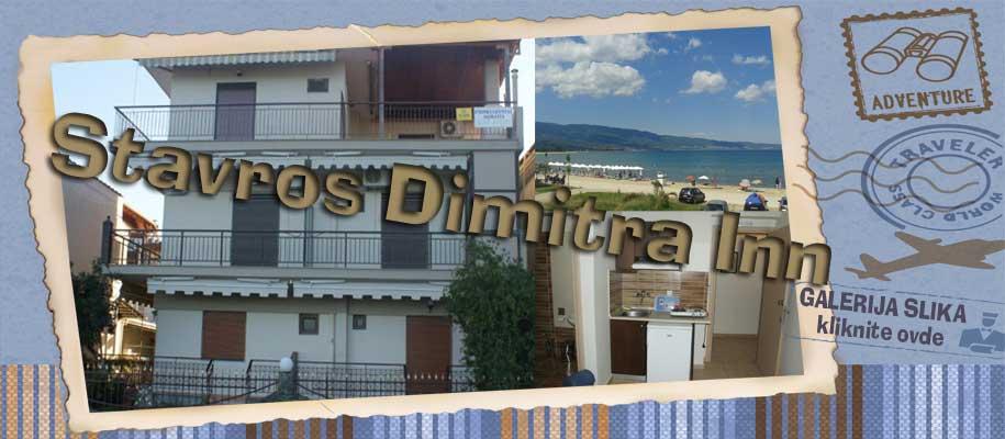 Stavros Dimitra Inn SLIKE