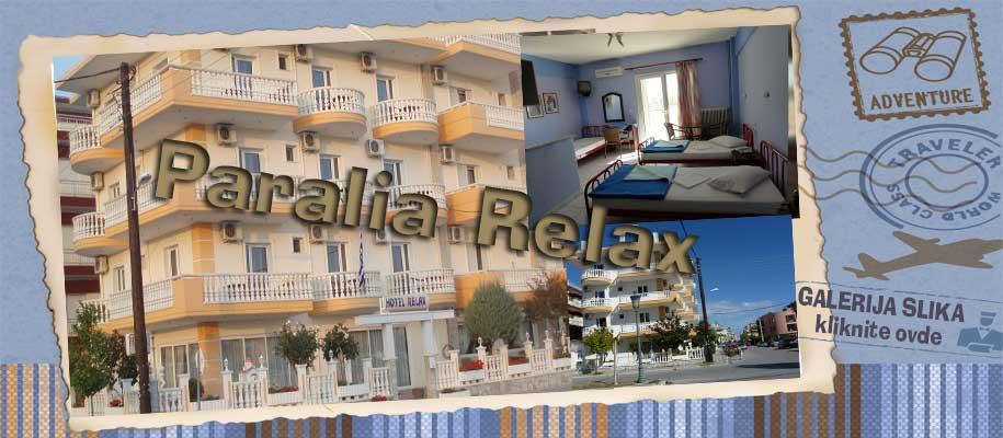 Paralia Relax SLIKE