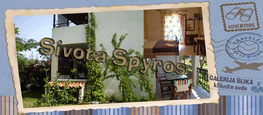 Sivota Spyros SLIKE