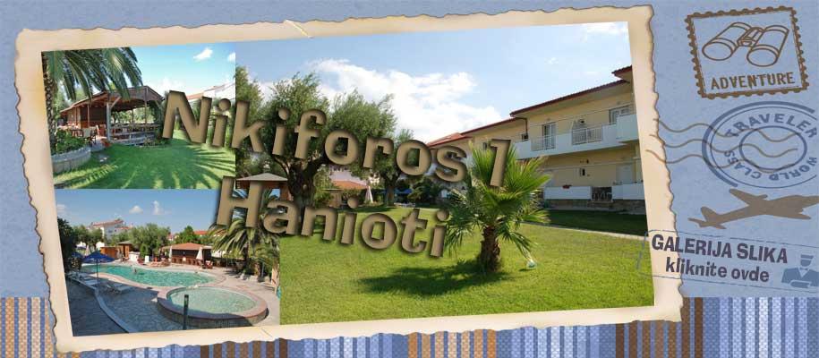 Hanioti Nikiforos1 SLIKE