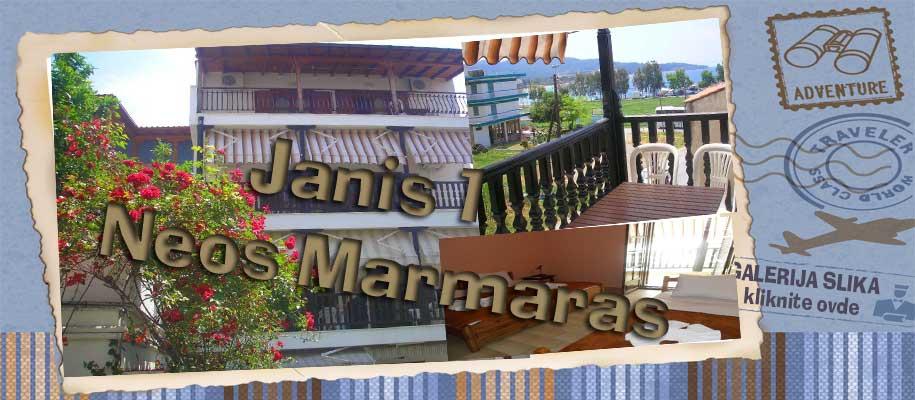 Neos Marmaras Janis1 SLIKE