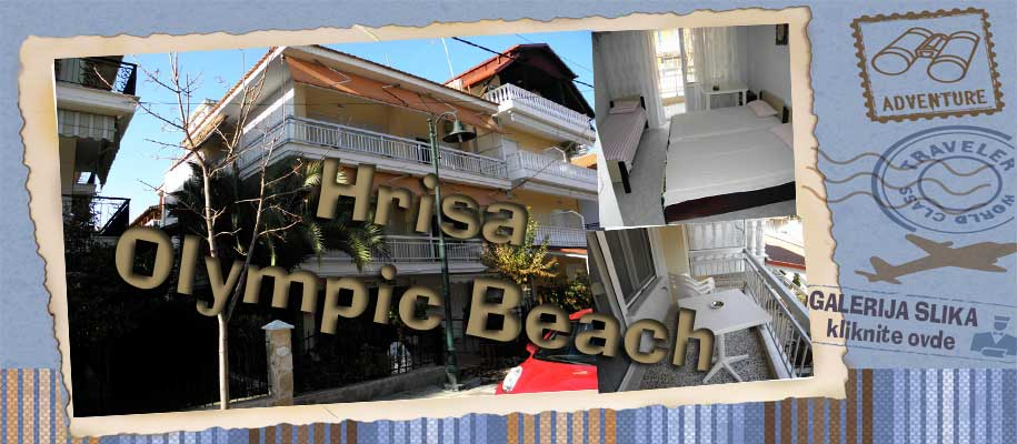 Olympic Beach Hrisa SLIKE