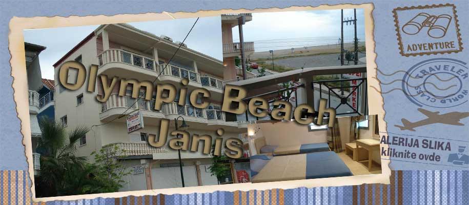 Olympic Beach Janis SLIKE