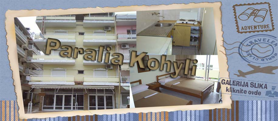 Paralia Kohyli SLIKE