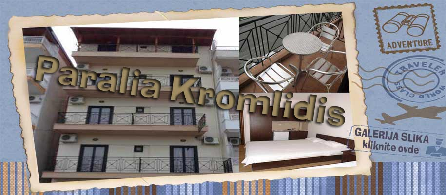 Paralia Kromlidis SLIKE