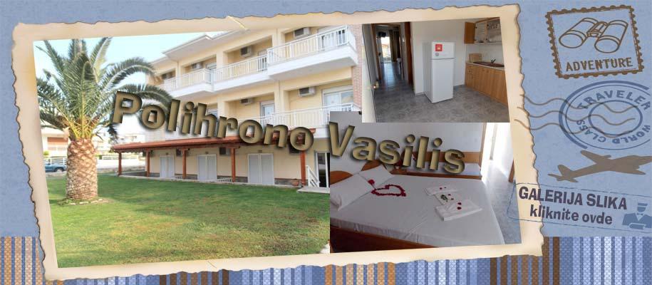 Polihrono Vasilis SLIKE