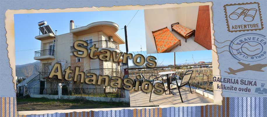 Stavros Athanasios SLIKE