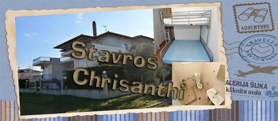 Stavros Chrisanthi SLIKE