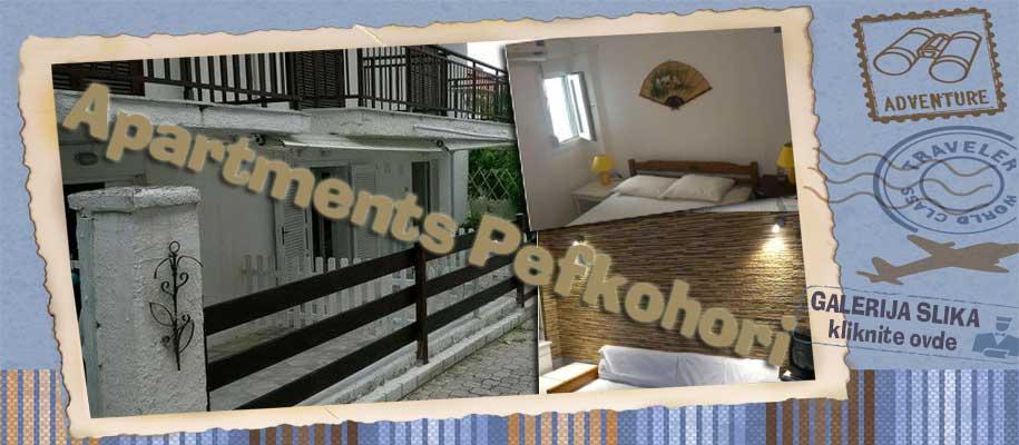Pefkohori Apartment SLIKE