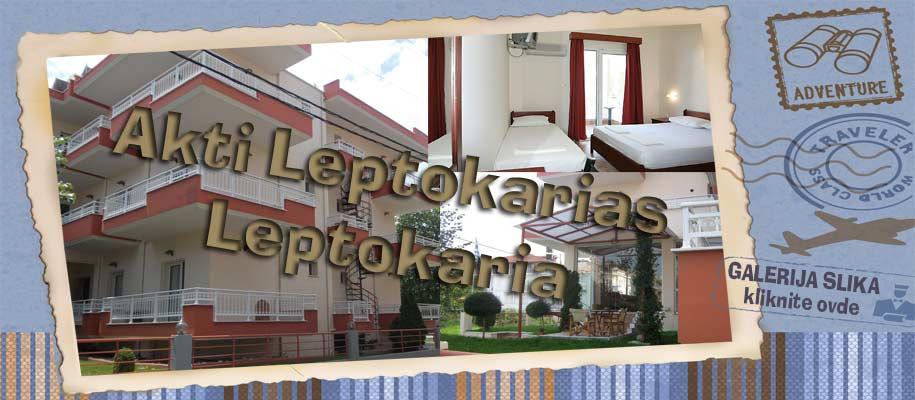 Leptokaria Akti Leptokarias