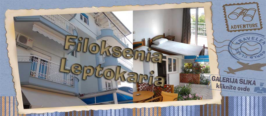Leptokaria Filoksenia SLIKE