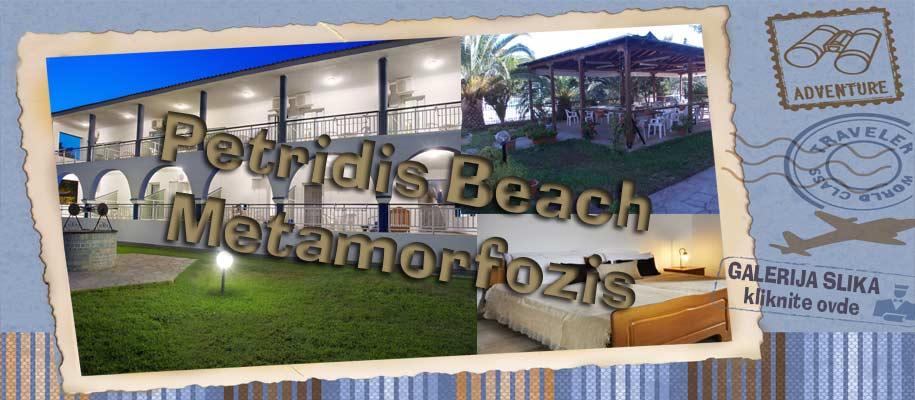 Metamorfozis Petridis Beach