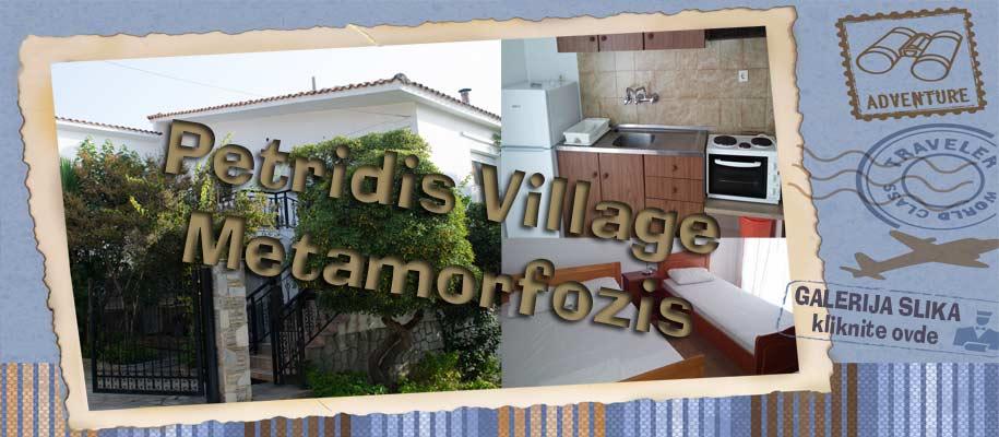 Metamorfozis Petridis Village