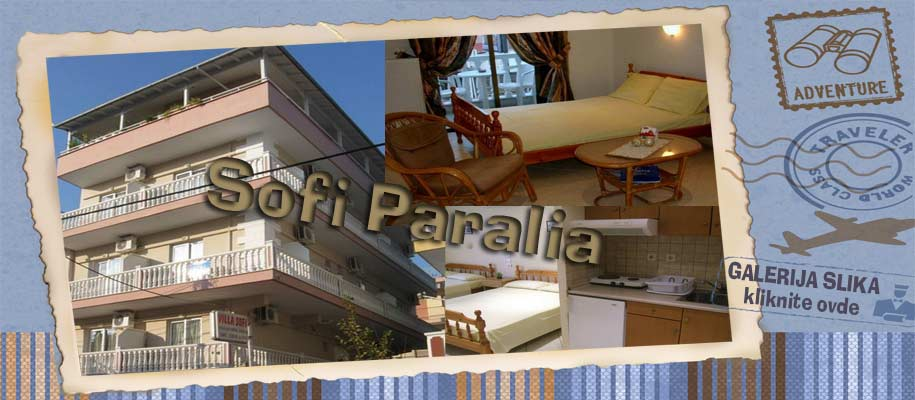 Paralia Sofi SLIKE
