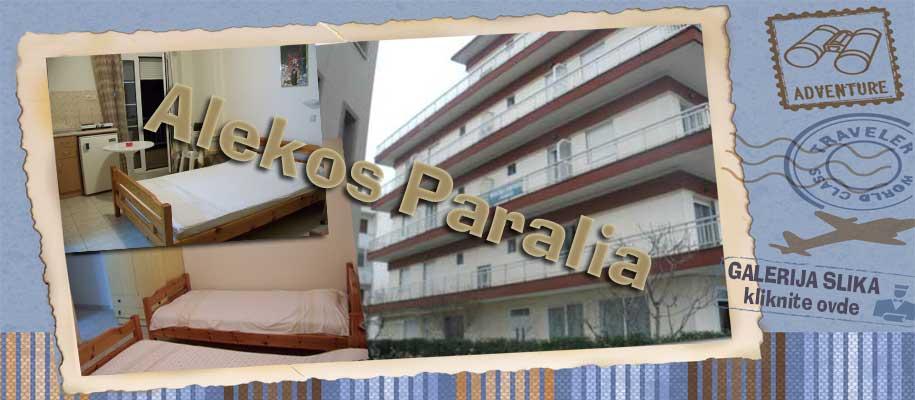Paralia Alekos SLIKE