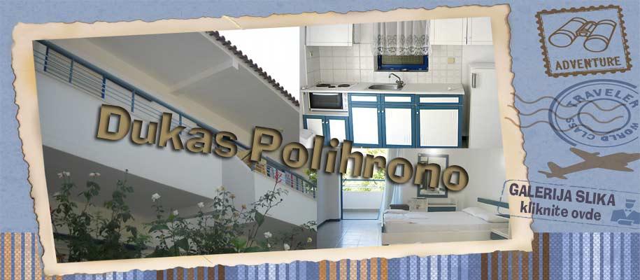 Polihrono Dukas SLIKE
