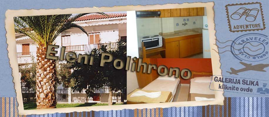 Polihrono Eleni SLIKE