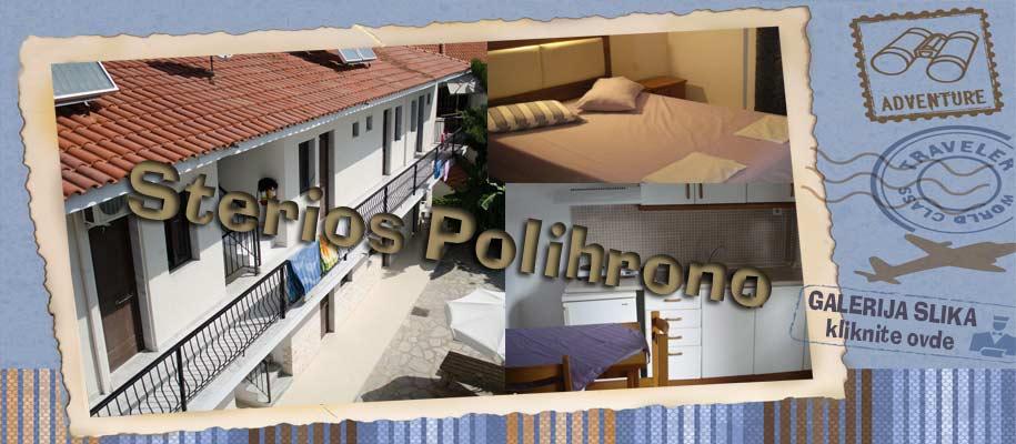 Polihrono Sterios SLIKE