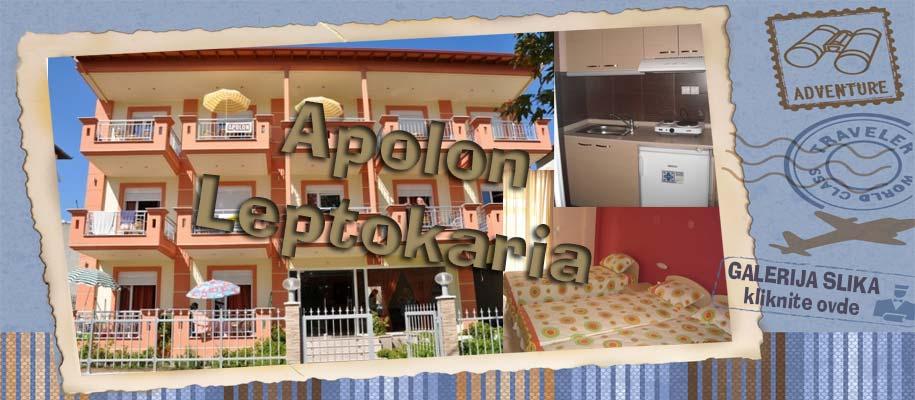 Leptokaria Apolon SLIKE