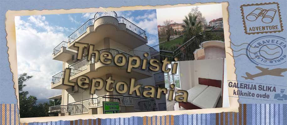 Leptokaria Theopisti SLIKE