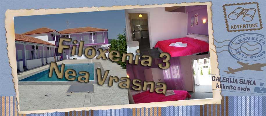 Nea Vrasna Filoxenia 3 SLIKE