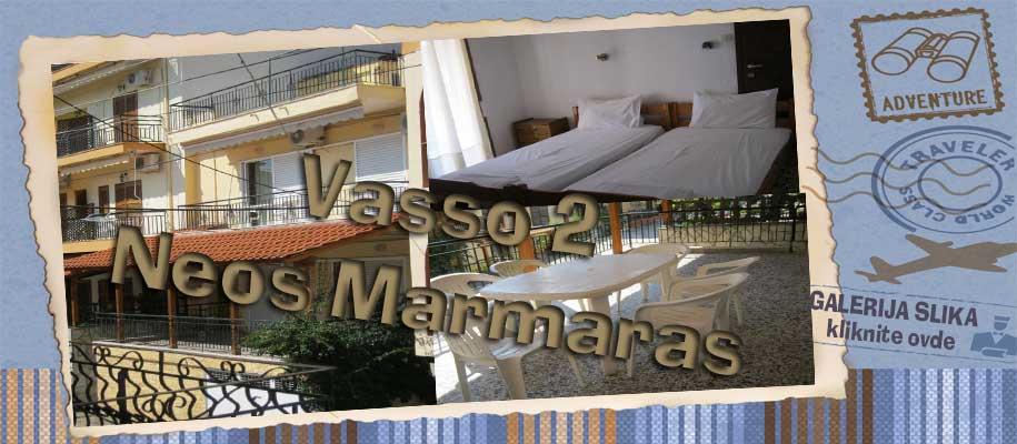 Neos Marmaras Vasso 2 SLIKE