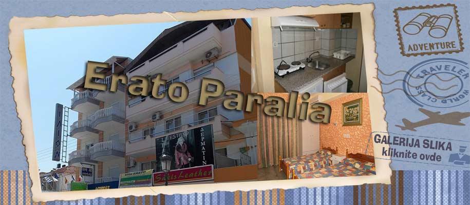 Paralia Erato 1 SLIKE