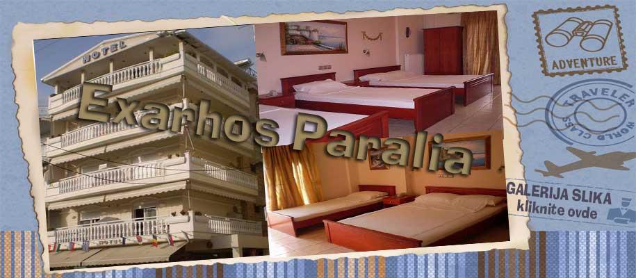 Paralia Exarhos SLIKE