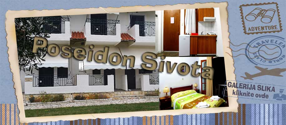 Sivota Poseidon SLIKE