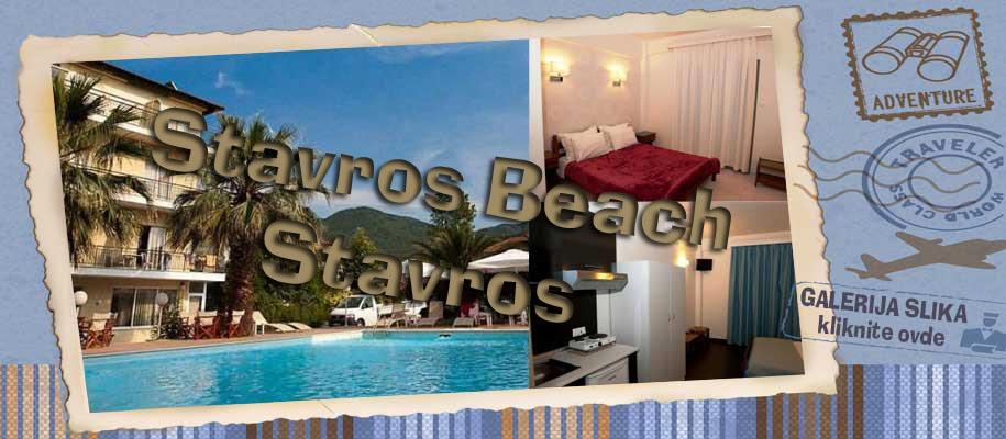 Stavros Stavros Beach SLIKE