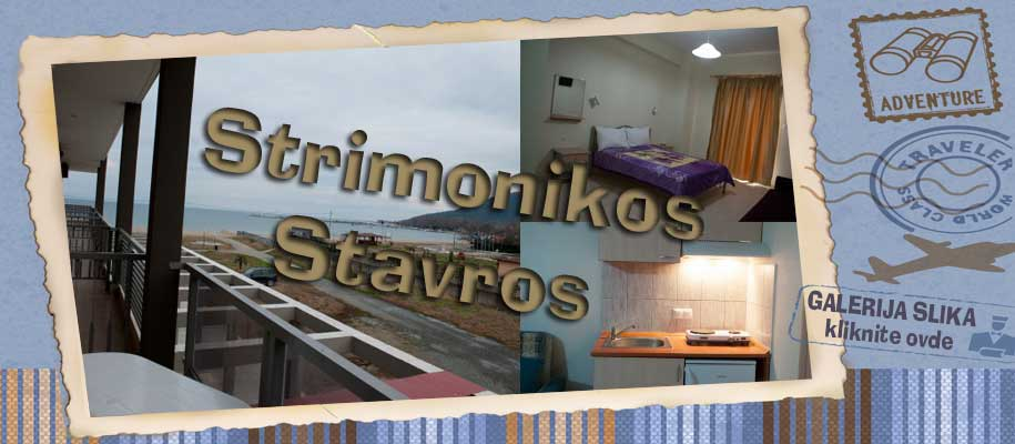 Stavos Strimonikos SLIKE