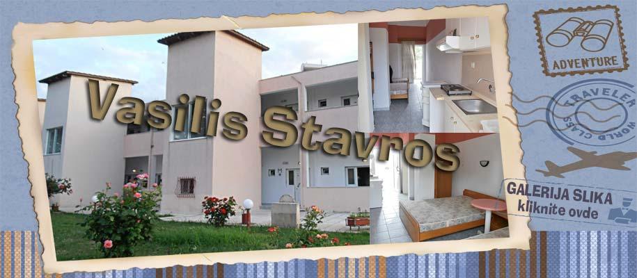 Stavros Vasilis SLIKE