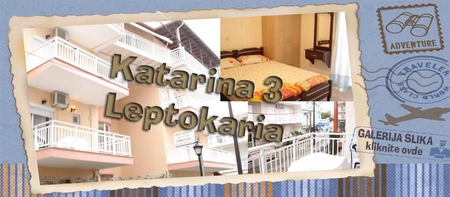 Leptokaria Katarina 3 SLIKE
