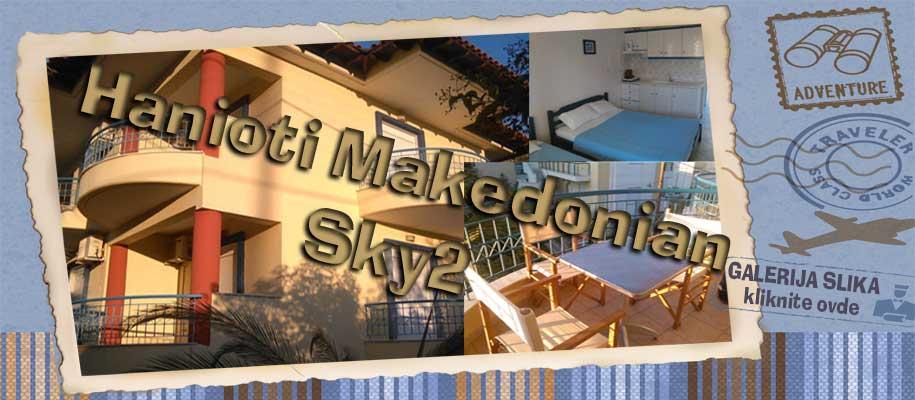 Hanioti Makedonian Sky 2 Slike