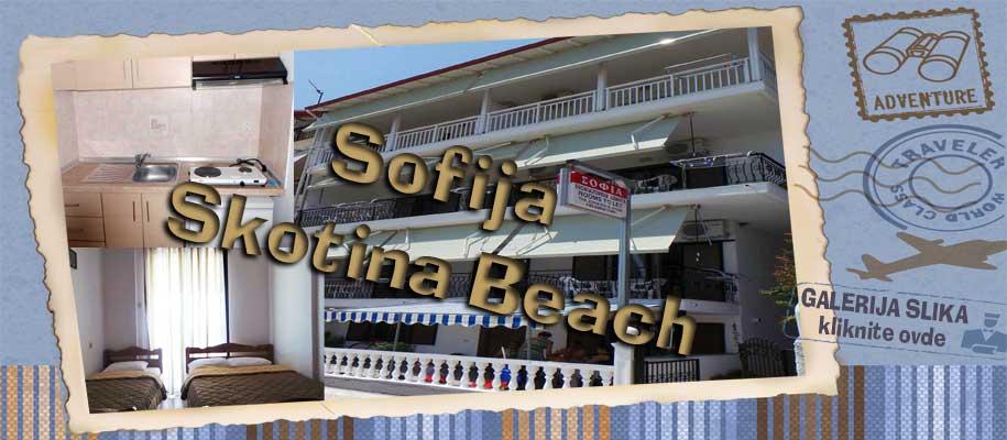 SkotinaBeach Sofija SLIKE