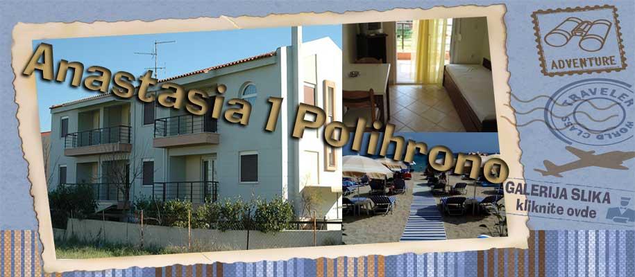 Polihrono Anastasia 1 Slike