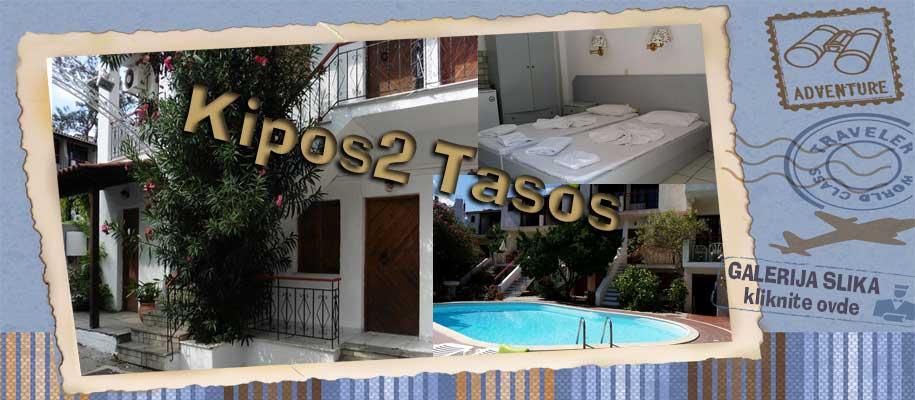 Tasos Kipos2 SLIKE