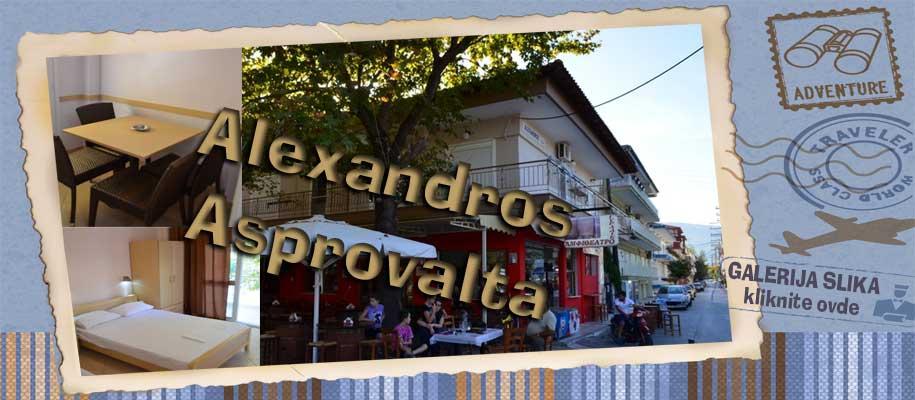 Asprovalta Alexandros SLIKE