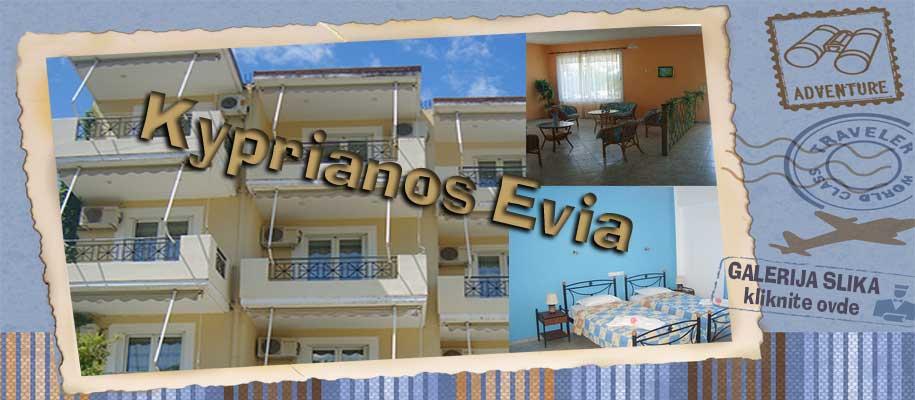 Evia Kyprianos SLIKE