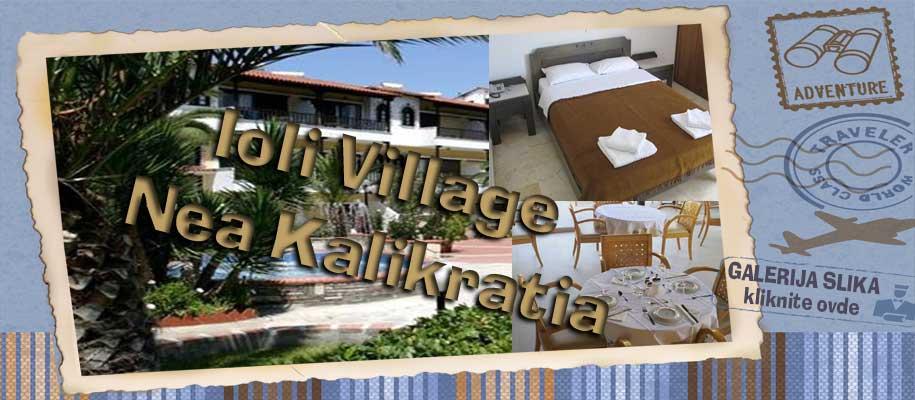 Pefkohori Ioli Village SLIKE