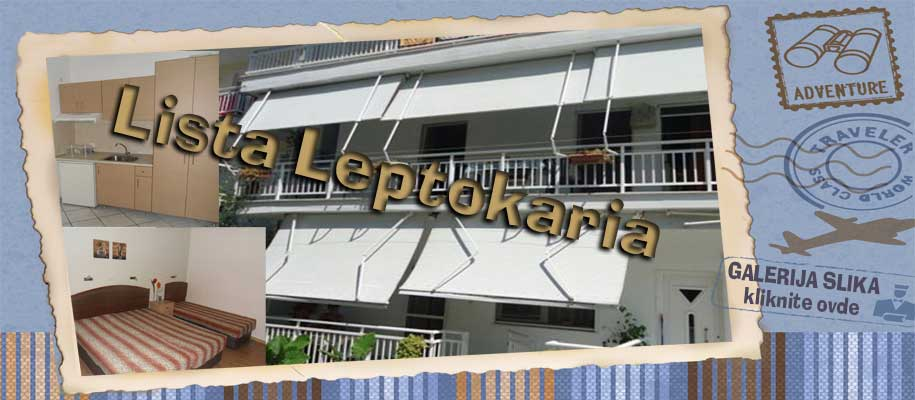 Leptokaria Litsa SLIKE