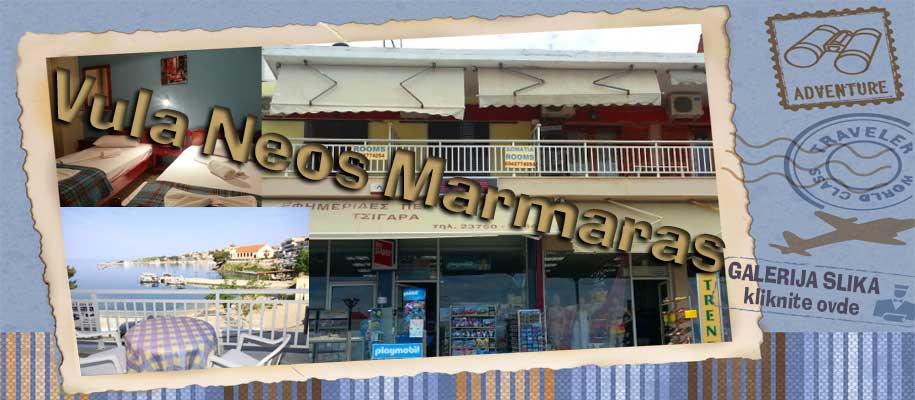Neos Marmaras Vula SLIKE