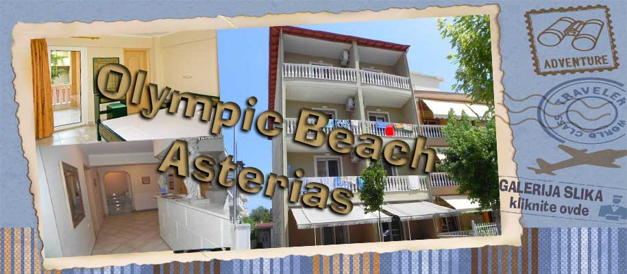 olympic Beach Asterias SLIKE