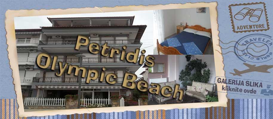 Olympic Beach Petridis SLIKE