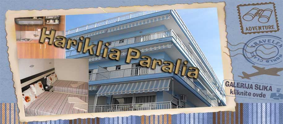 Paralia Hariklia SLIKE