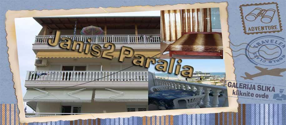 Paralia Janis2 SLIKE