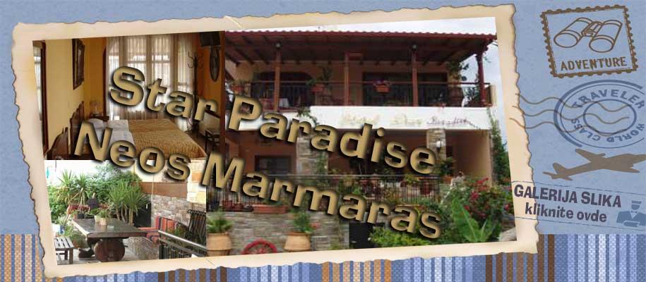 Neos Marmaras Star Paradise